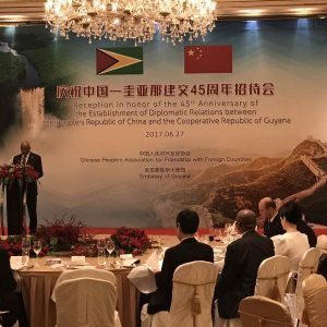 Remarks by H.E. Mr. Bayney Karran, Ambassador of Guyana (Photo Qian Ding)
