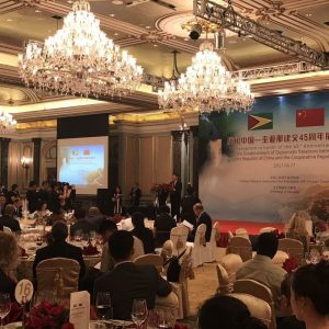 Remarks by Mr. Hu Sishe, Vice President of the Chinese People's Association for Friendship with Foreign Countries (CPAFFC)