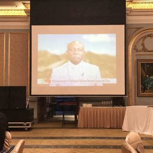 Video message from Hon. Carl Greenidge, Second Vice President and Minister of Foreign Affairs of the Cooperative Republic of Guyana